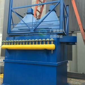 工业除尘器锅炉除尘器仓顶收尘器面粉厂除尘器单机脉冲布袋除尘器