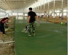 济宁邹城地坪厂家为您量身定做适合您的金刚砂耐磨地坪材料-- 山东广饶斯泰普力高新建材有限公司