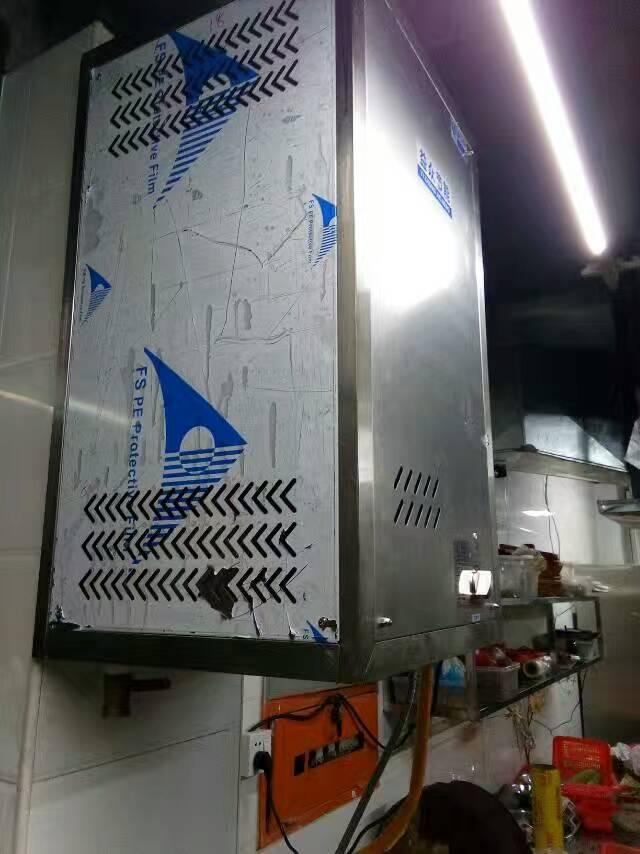 厂家代工生产蒸汽发生器-- 湖南益众节能科技有限公司