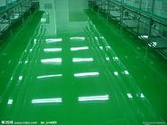 聊城办公室白领钟爱环氧树脂地坪漆-- 山东广饶斯泰普力高新建材有限公司