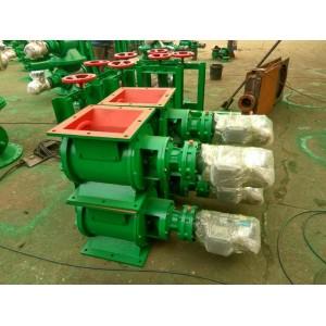 环保厂家YJD-B型星形卸料器正威厂家直供