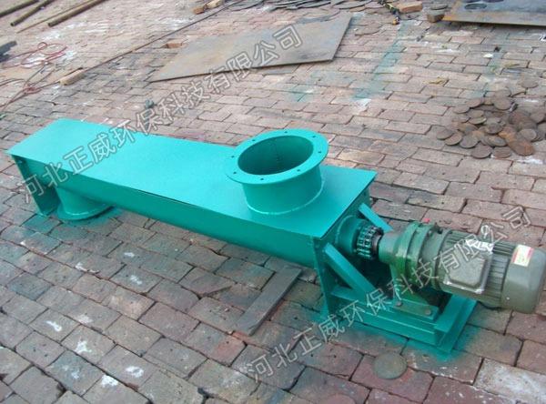 正威环保U型螺旋输送机专业定做做工精良-- 河北正威环保科技有限公司