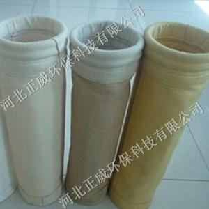 130*2500拒水防油防静电三防布袋质量好价格低