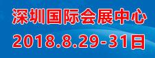 中国国际节能减排产业博览会