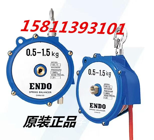 附工具软管平衡器图片 软管弹簧平衡器生产厂家-- 北京开源endo软管弹簧平衡器