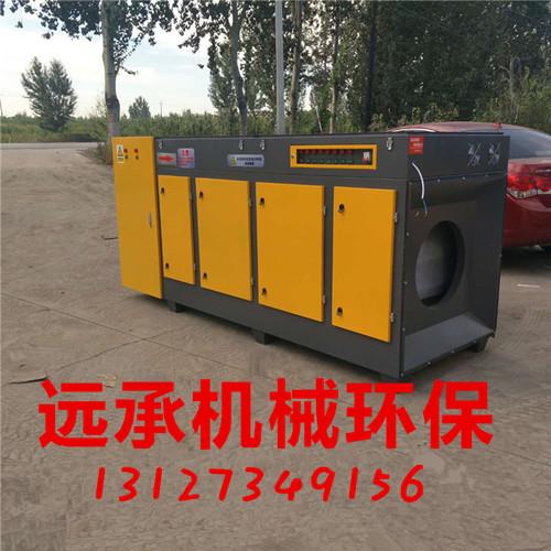 光氧除异味专用等离子净化器废气除臭环保设备厂家直销