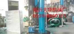 金富民环保型液体材料分散机,山东涂料胶水分散机厂家
