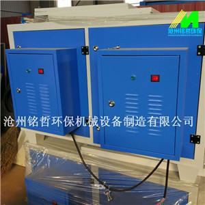 等离子废气净化器等离子除臭净化 环保设备工业等离子废气处理-- 沧州铭哲环保机械设备制造有限公司