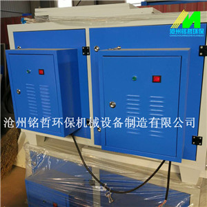 等离子废气净化器等离子除臭净化 环保设备工业等离子废气处理