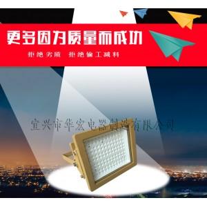 BAD808-L3 LED防爆泛光灯 陕西LED防爆灯