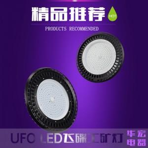 UFOLED飞碟工矿灯 圆形飞碟LED工厂灯 LED高顶灯
