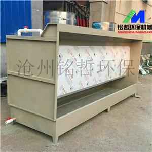 厂家直销大量供货水帘柜喷漆台