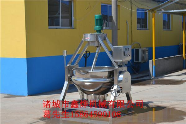 手动蒸汽加热行星搅拌炒锅-- 诸城市鑫烨机械有限公司