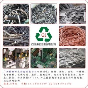 广州回收变压器,高价回收变压器,广州回收变压器公司