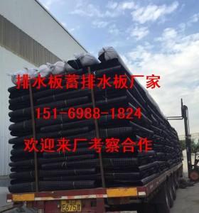 杭州车库种植排水板(凸点1.5公分)义乌车库