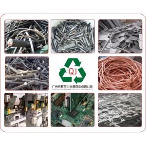 广州高价电缆回收,广州电缆回收价格,专业回收电缆公司