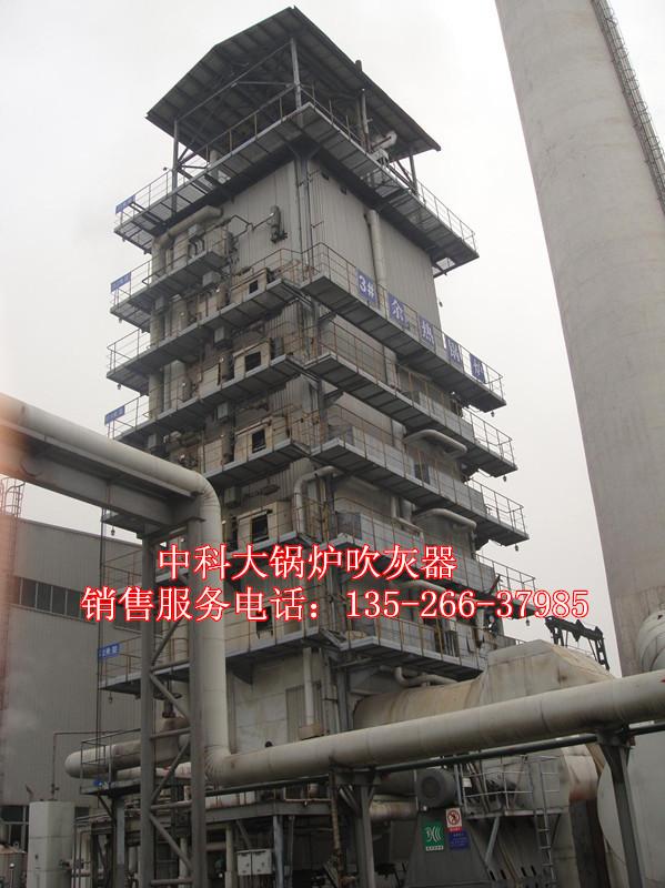 余热锅炉吹灰器,烟气余热炉吹灰,激波吹灰效果佳-- 巩义市中科大机械制造有限公司