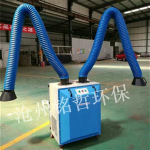 单双臂焊烟净化器 工业除烟环保设备
