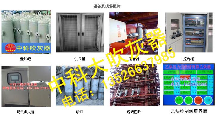 QQ图片20180312152435_副本