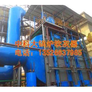 焦化厂激波吹灰器,焦化厂用锅炉吹灰