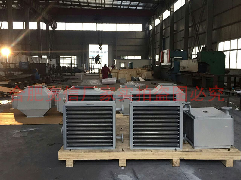 翅片管散热器;SRZ翅片管换热器定制-合肥宽信-- 合肥宽信机电有限公司