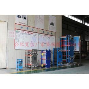 板式换热器,板式换热器厂家 安徽板式换热器厂家