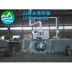 低位移动式吸尘罩用于中频电炉除尘器