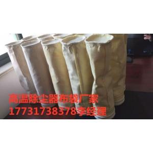 PPS+PTFE覆膜除尘滤袋耐高温抗腐蚀