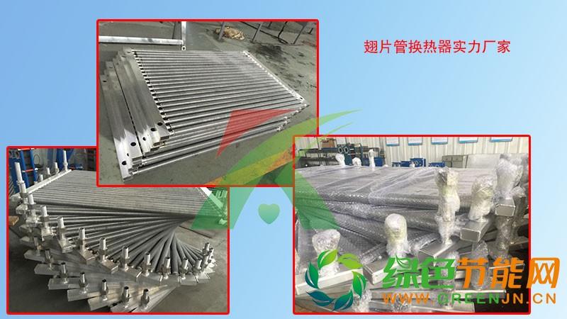 翅片管散热器2