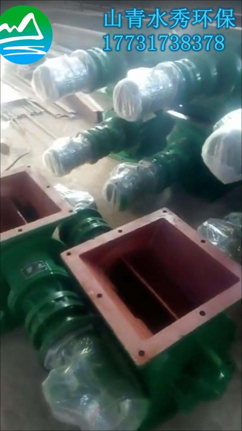 煤粉卸料器方口圆口300@星型卸料器价格-- 泊头市山青水秀环保设备有限公司