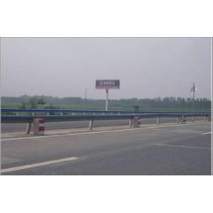 京珠高速(许昌------驻马店)
