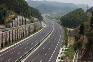 沪昆高速(新光县-----贵州)-- 河南省豪来市政园林工程有限公司