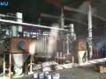 燃煤热水锅炉专用激波吹灰现场,激波吹灰器现场视频