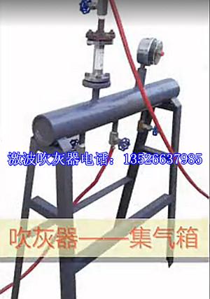 吹灰器专用乙炔汇流器,激波吹灰器成套设备-- 巩义市中科大机械制造有限公司