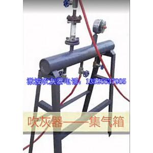 吹灰器专用乙炔汇流器,激波吹灰器成套设备