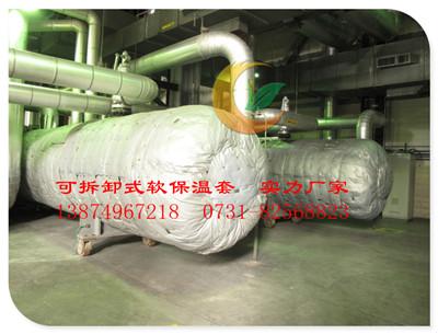 可拆卸式保温套 可拆卸式保温衣 可拆卸式保温被-- 江阴柔性可拆卸保温衣科技有限公司