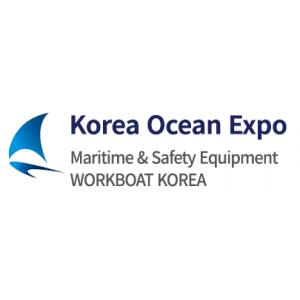 2018年韩国仁川国际海事展览会