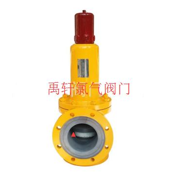 WA42F46弹簧式衬氟安全阀、DN25防腐氯气安全阀-- 上海禹轩泵阀有限公司