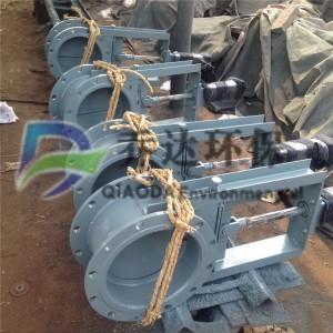 400手动插板阀 方口DN400*400电动插板阀厂家
