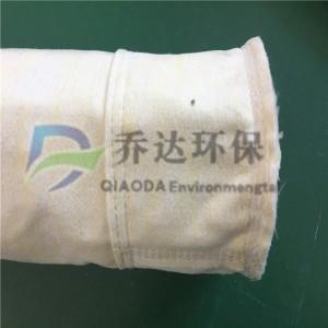 原厂直销氟美斯除尘布袋 耐高温除尘器滤袋 除尘器氟美斯布袋