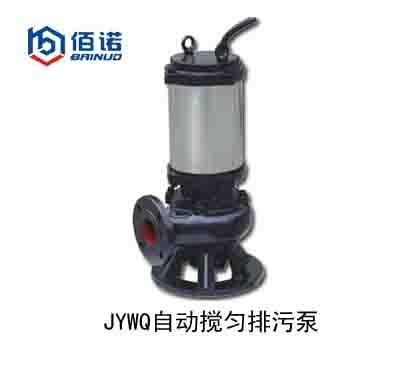 排污泵-- 上海永久工业泵厂