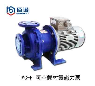 磁力泵-- 上海永久工业泵厂