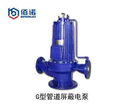 屏蔽泵-- 上海永久工业泵厂
