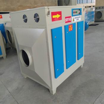 光解除臭光氧催化净化器 高效废气处理设备-- 泊头市元润环保科技有限公司