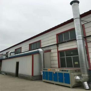 河北厂家供应 光氧催化废气净化器 UV光解
