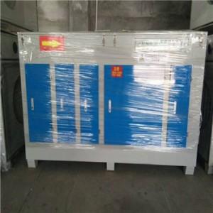 专业处理有机废气用光氧催化废气处理设备