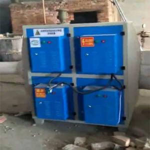 等离子废气净化废气处理整套设备