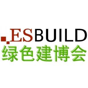 2018第四届中国(上海)国际生态壁材暨