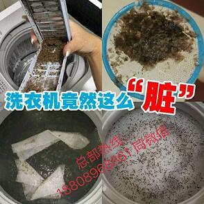 福建厦门开一家家电清洗店 合作流程及行业分析-- 湄潭县格科家电清洗服务中心