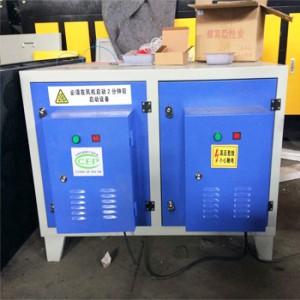 等离子废气净化废气处理整套设备 废气处理结构图